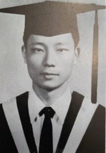 Philip C.  Shen