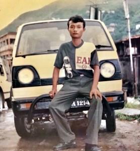 Thang  Thawng