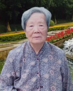 Qing Hong  Ma