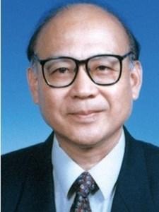 Zhang Xin  Shi