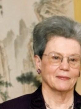 Doris Bizzell  Wilkerson