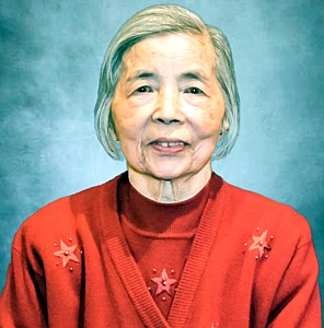 Yin Tong  Tam