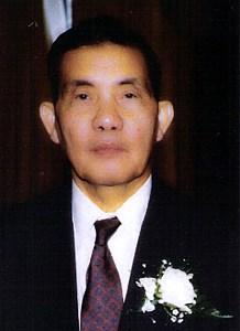 Ông Cụ  Nguyễn Bình Lãng