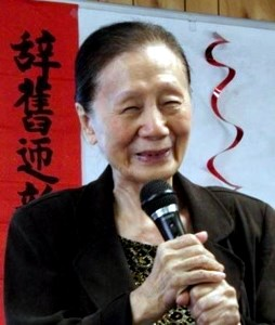 Sheng Chieh  Huang