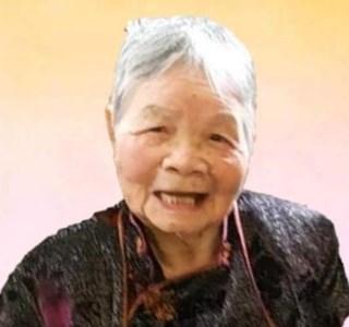 Jane Lai Ching  Kwan