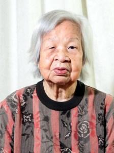 Mrs. Chong Hing  Chow