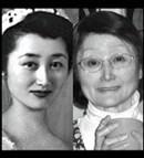 Patsy Setsuko  TANAGI