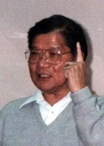 Tien Yien  Li