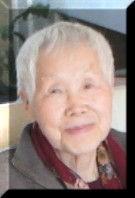 Chizuko Matsunaga  Low