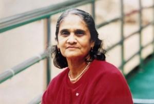 Jyotsna A.  Gandhi