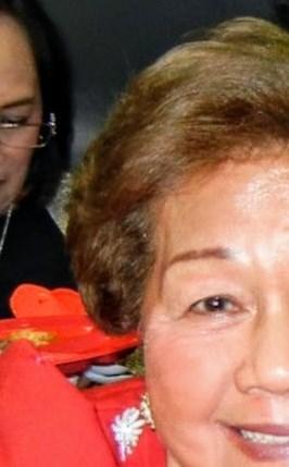 Rosalia M.  Estrada