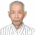 So Nguyen